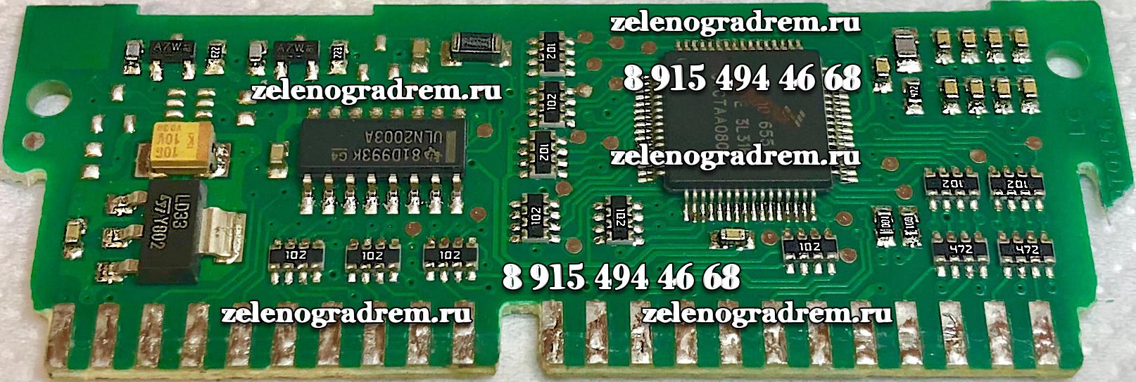 Субмодуль Электронного Модуля Indesit