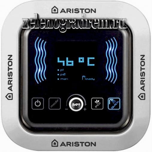Ремонт водонагревателей Ariston