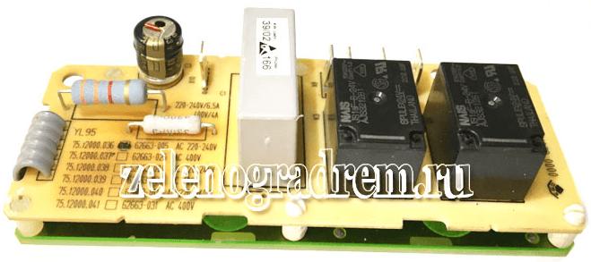 сенсорный модуль трех зонной конфорки