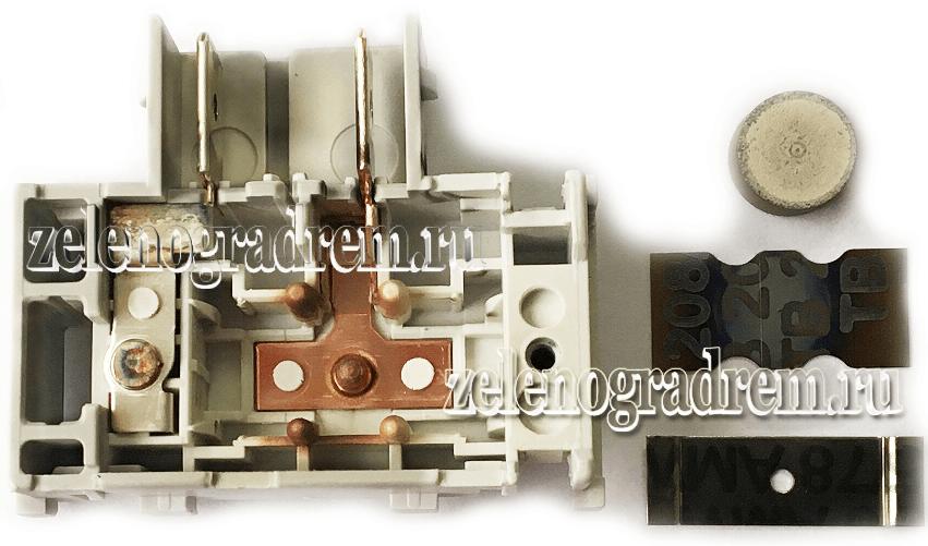 блокиратор стиральной машины бош электро механический