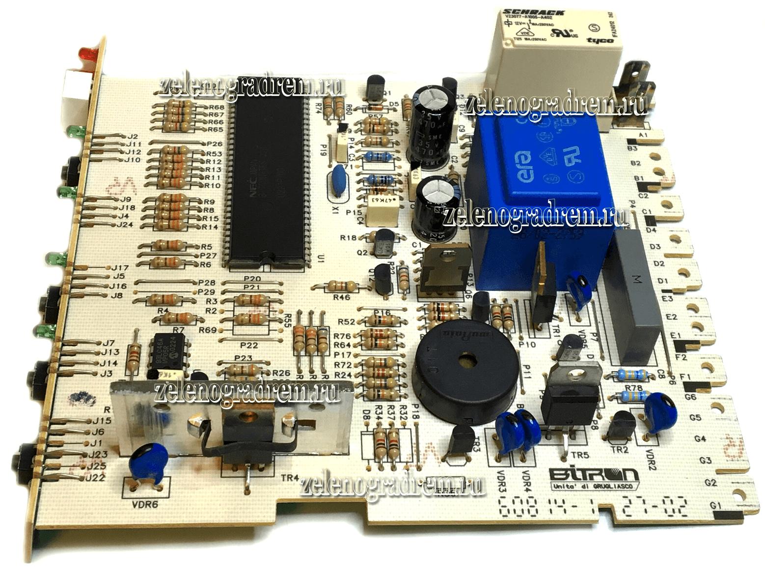 Модуль Посудомоечной Машины Электролюкс