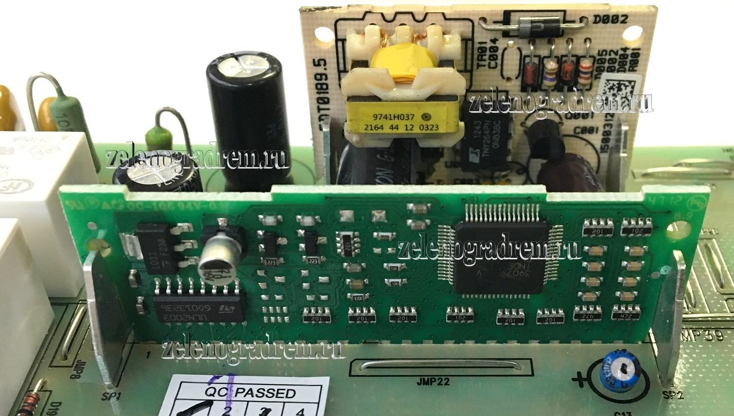 Модуль Управления Посудомоечной Машины Ariston   Ремонт Стиральных Машин В Зеленограде На Дому