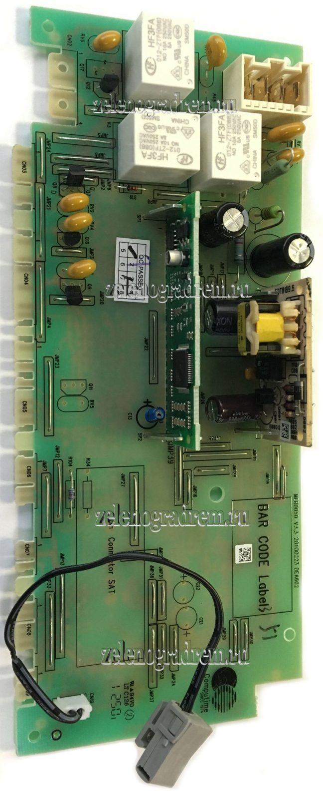 модуль управления посудомоечной машины аристон