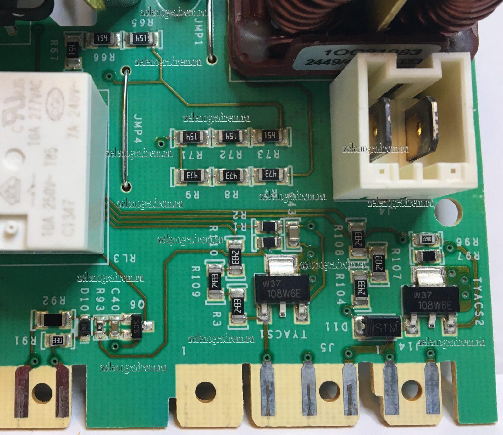Электронный Модуль Стиральной Машины Electrolux   Ремонт Стиральных Машин В Зеленограде На Дому