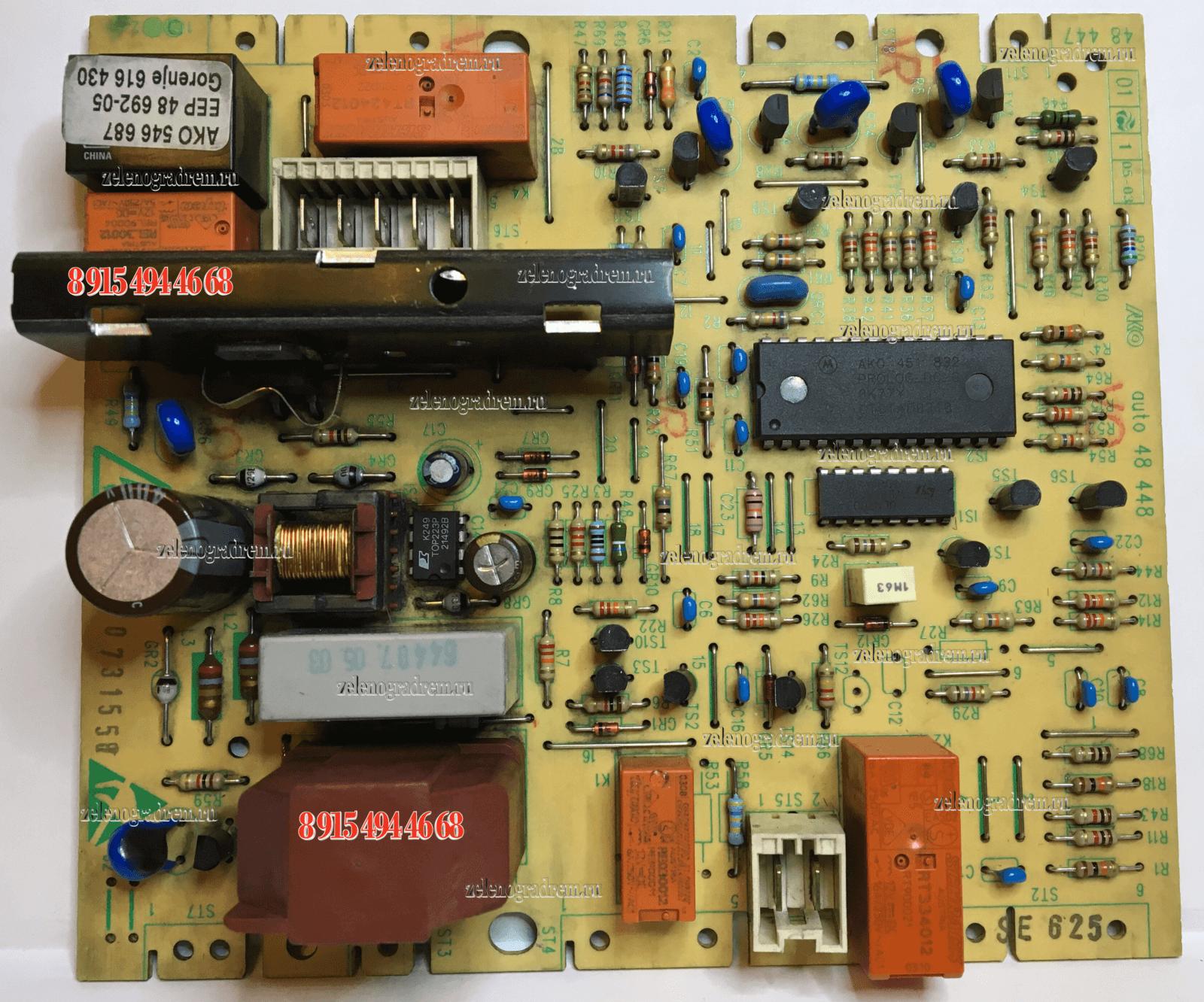 модуль управления стиральной машины горенье