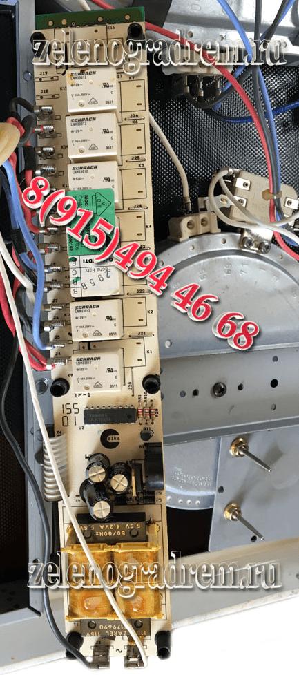 модуль управления электроплит горенье