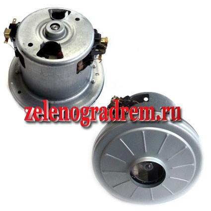 Мотор пылесоса 1400 W BOSCH Артикул: 11ME75 Двигатель пылесоса БОШ 1,4 квт (11МЕ75)