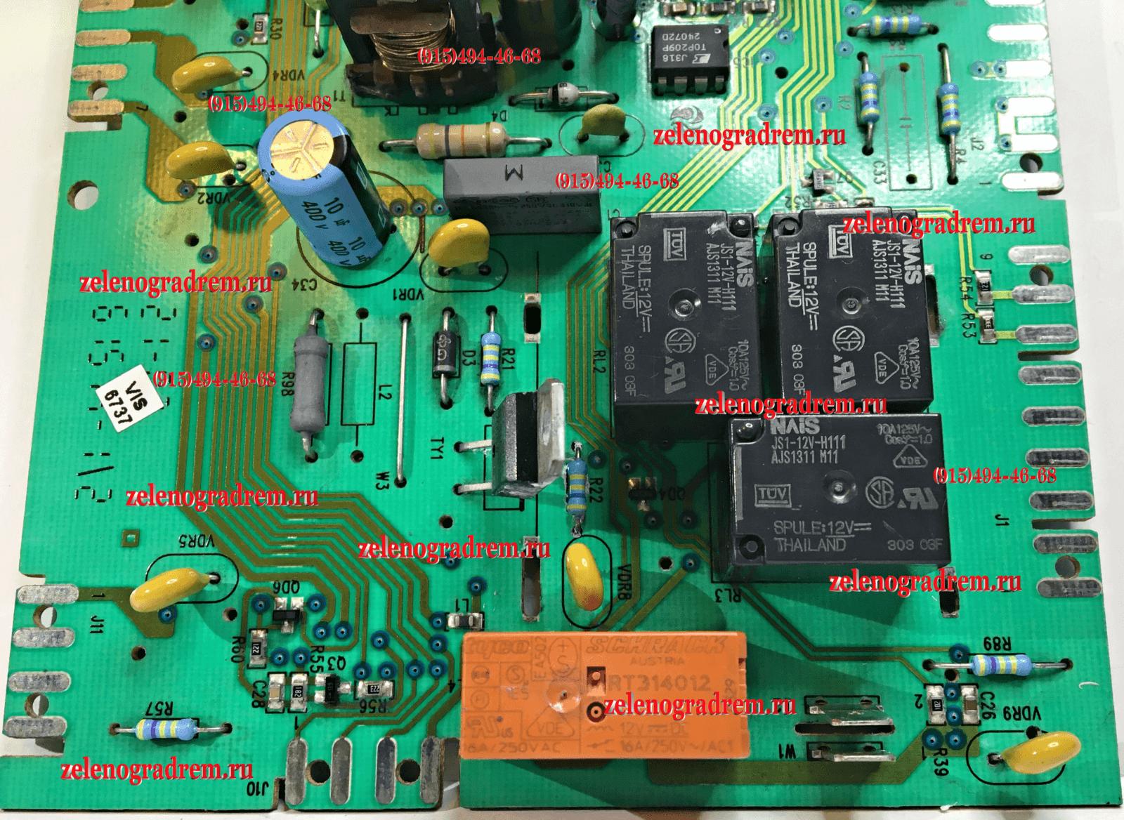 Электроный Силовой Блок Стиральной Машины Электролюкс