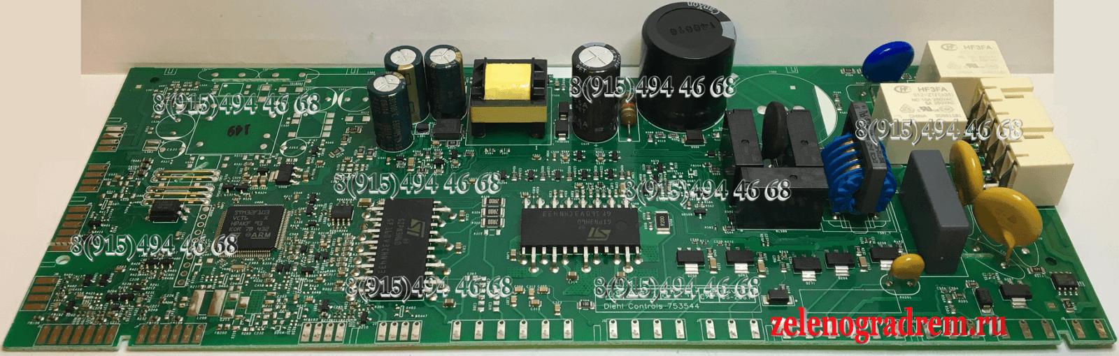 электронный модуль посудомоечной машины электролюкс