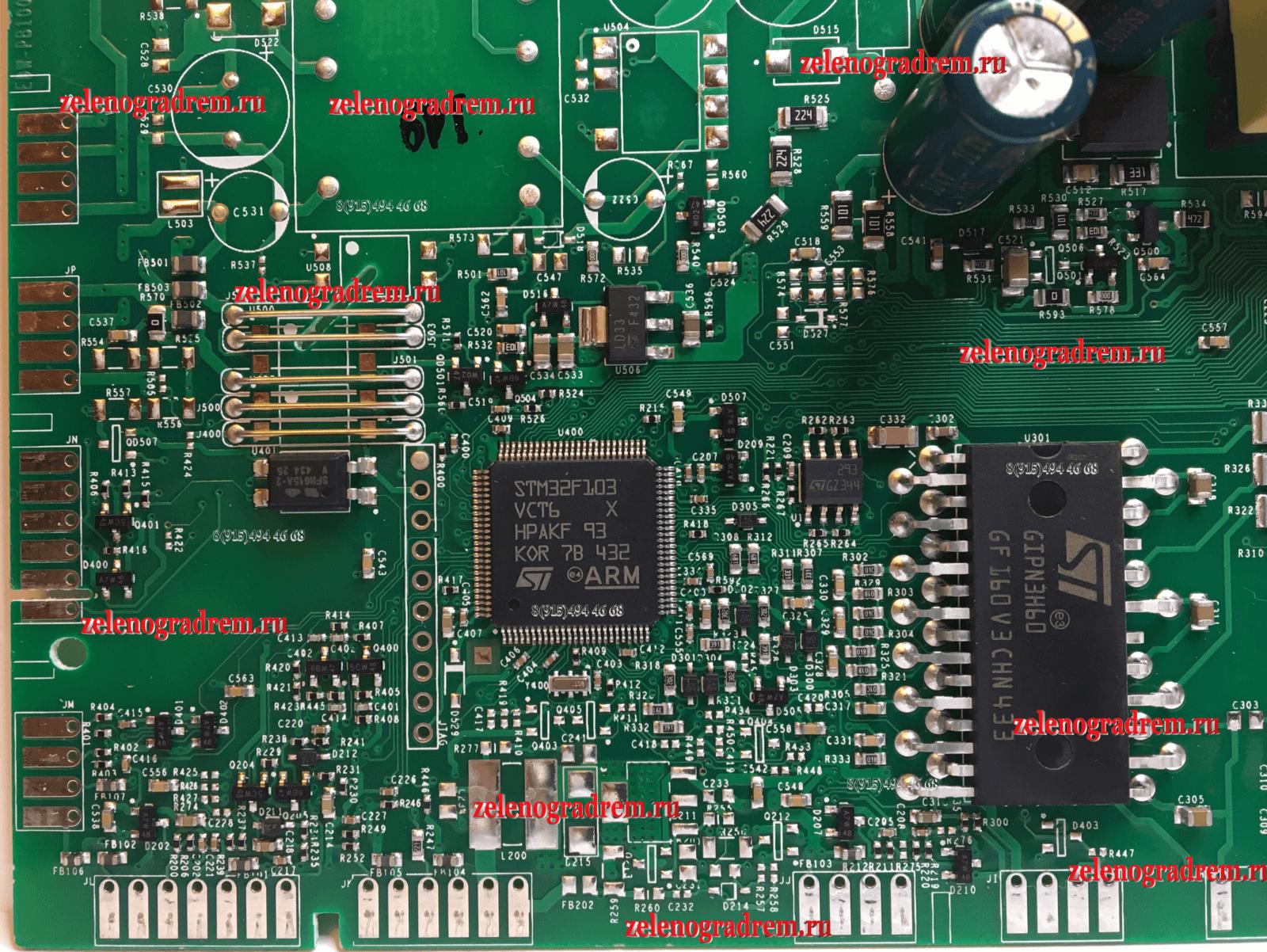 Электронный Модуль Управления Посудомоечной Машины Электролюкс