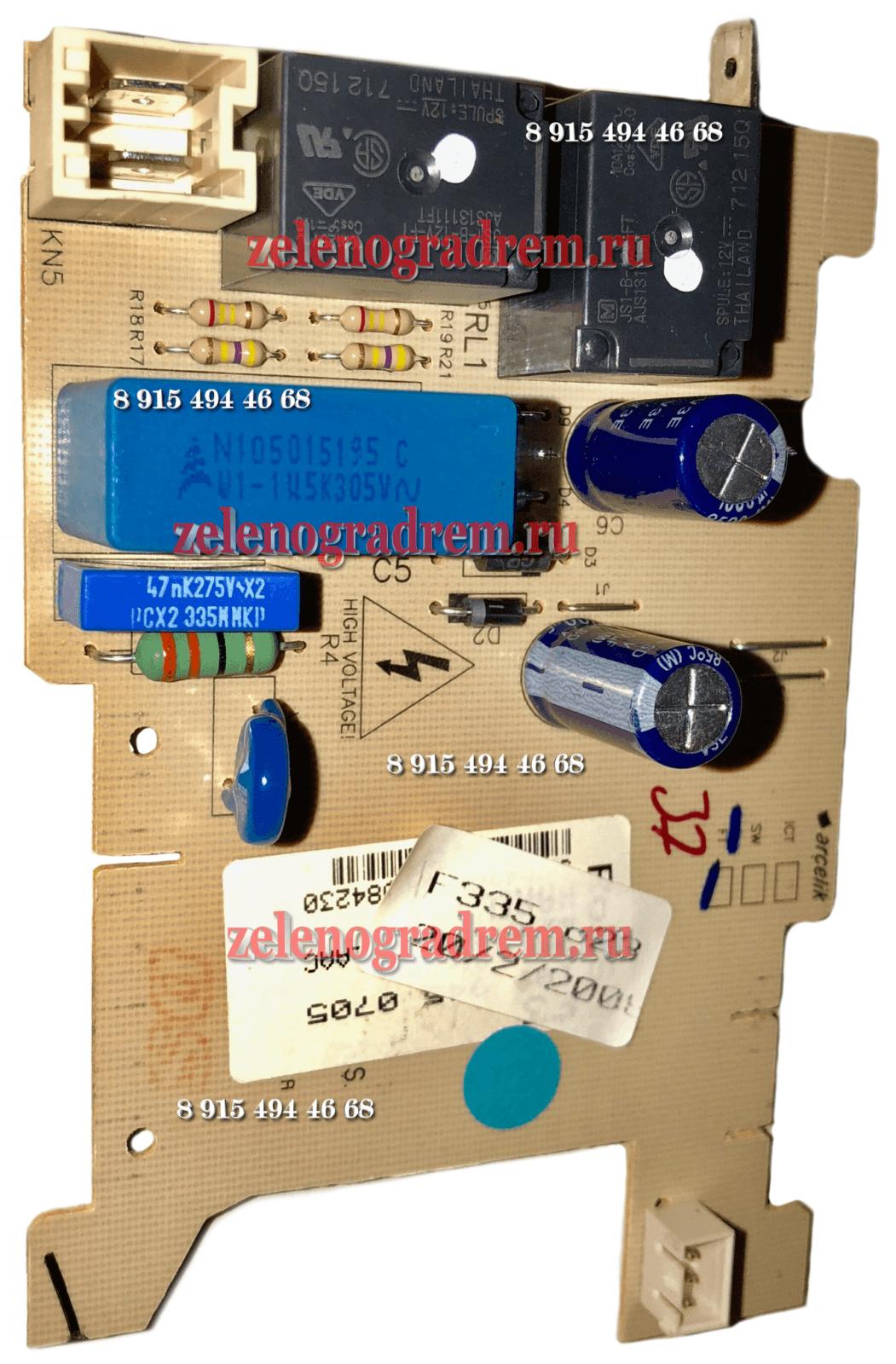 Электронный Модуль Управления Машины Beko