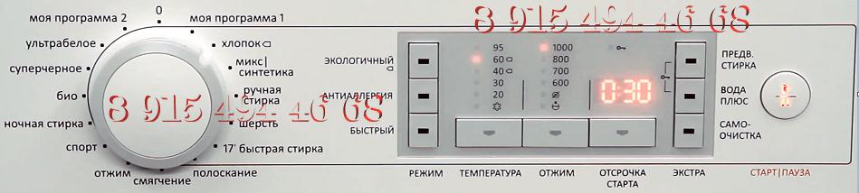 Стиральная Машина Gorenje W 7403.Панель Индикации Управления Стиральной Машины Gorenje