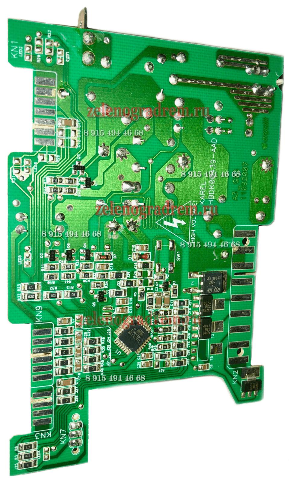 Модуль управления посудомоечной машины BEKO