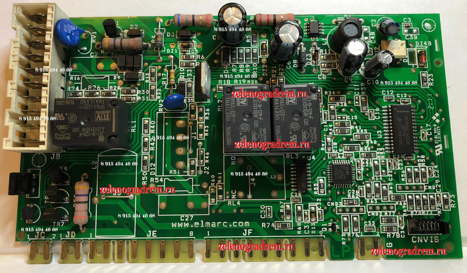 Силовой Модуль Управления Стиральной Машины Ardo