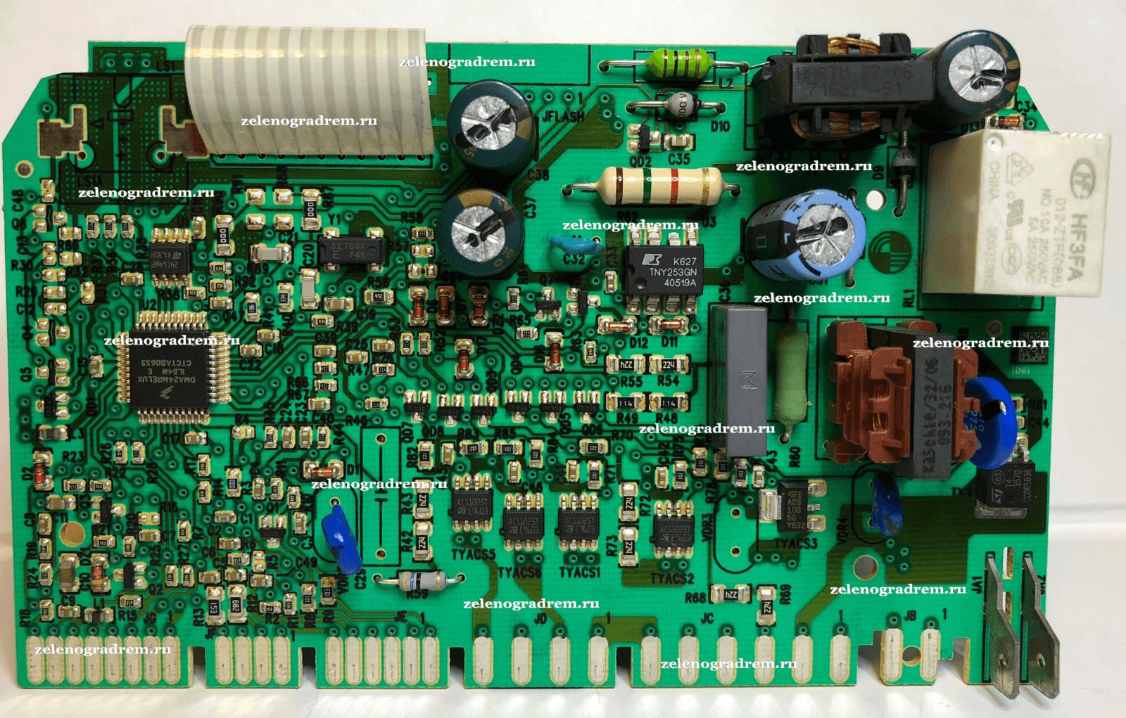 Модуль управления посудомойки Electrolux