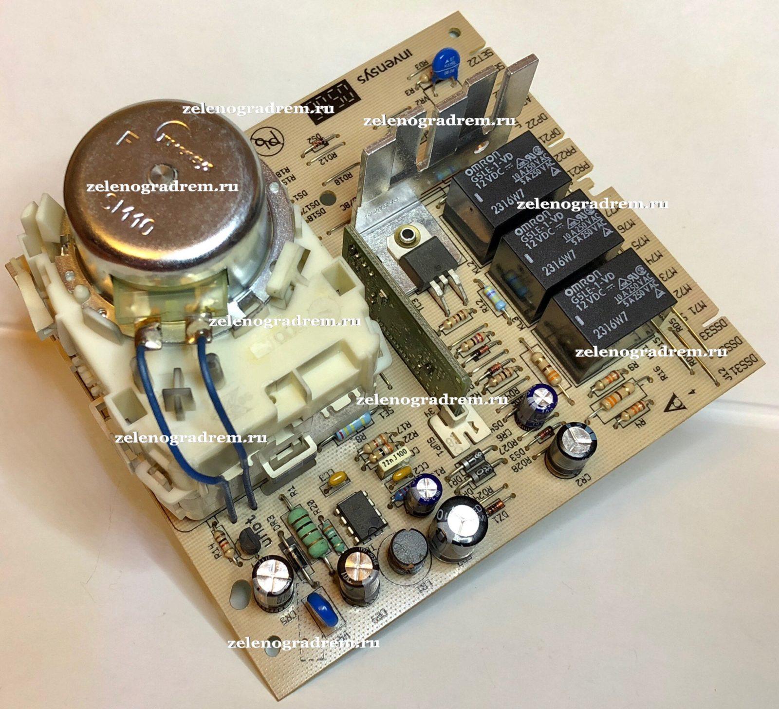 Модуль Управления Стиральной МашиныWhirlpool