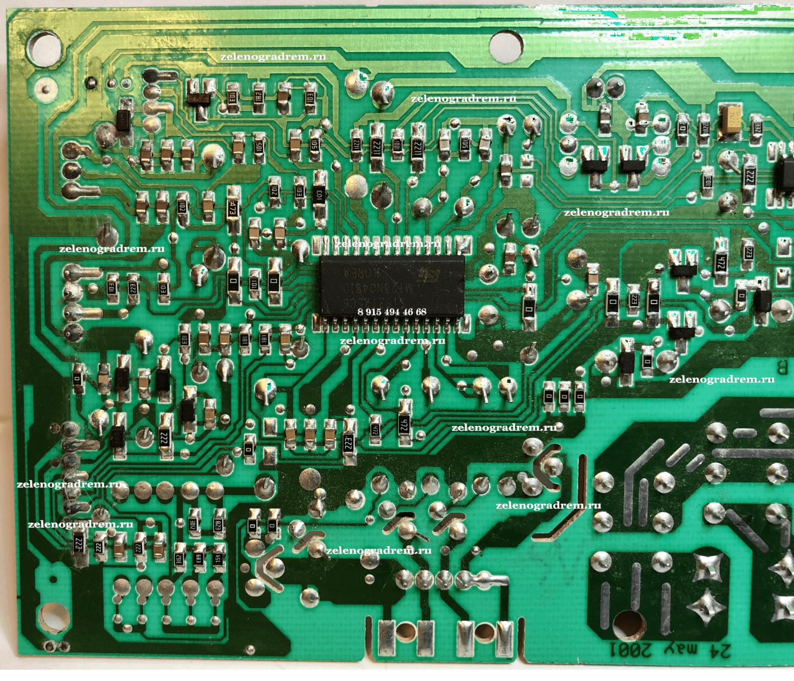 Силовой Модуль Духового Шкафа Electrolux