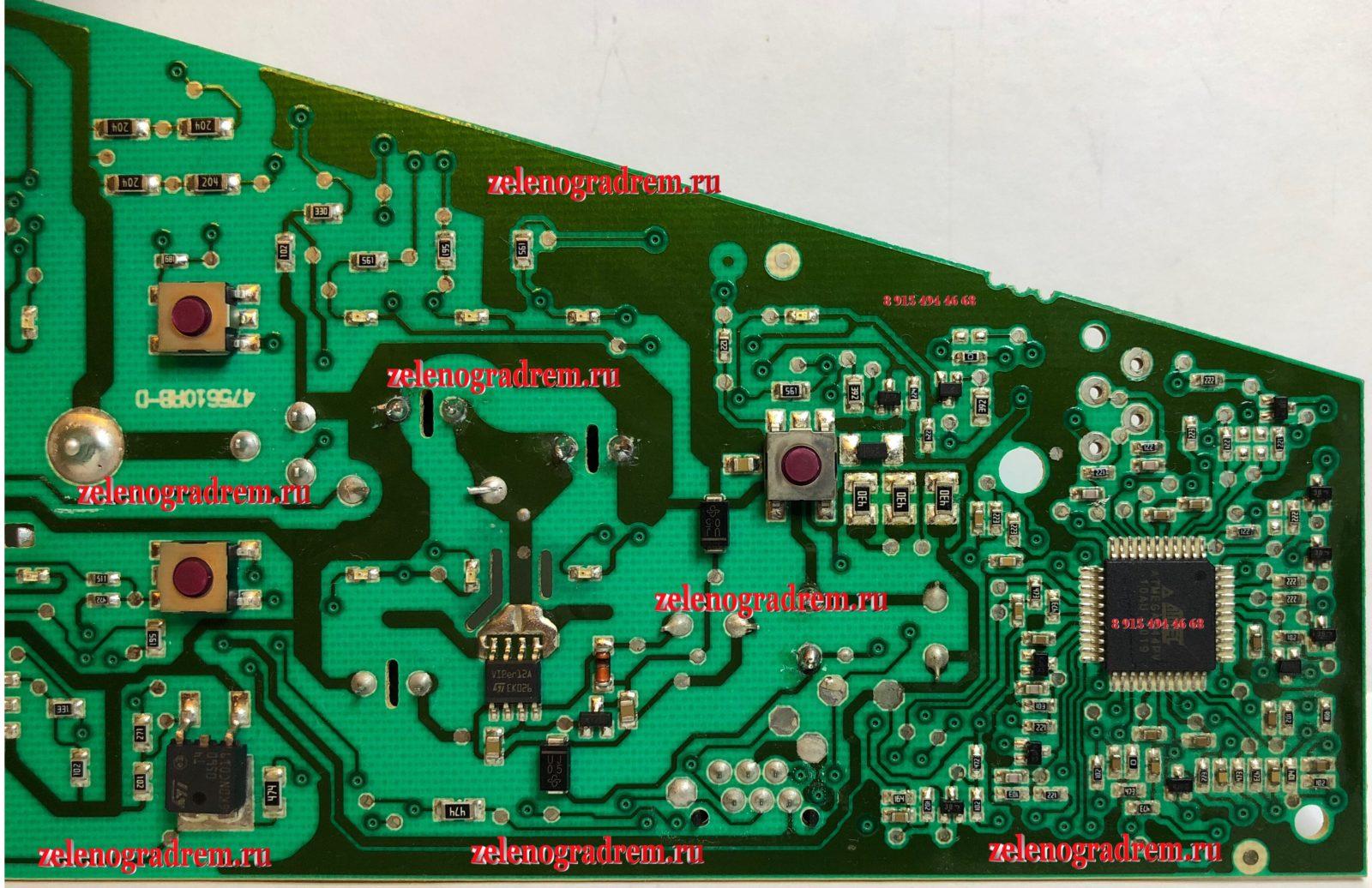 Электронный Модуль Стиральной Машины Candy