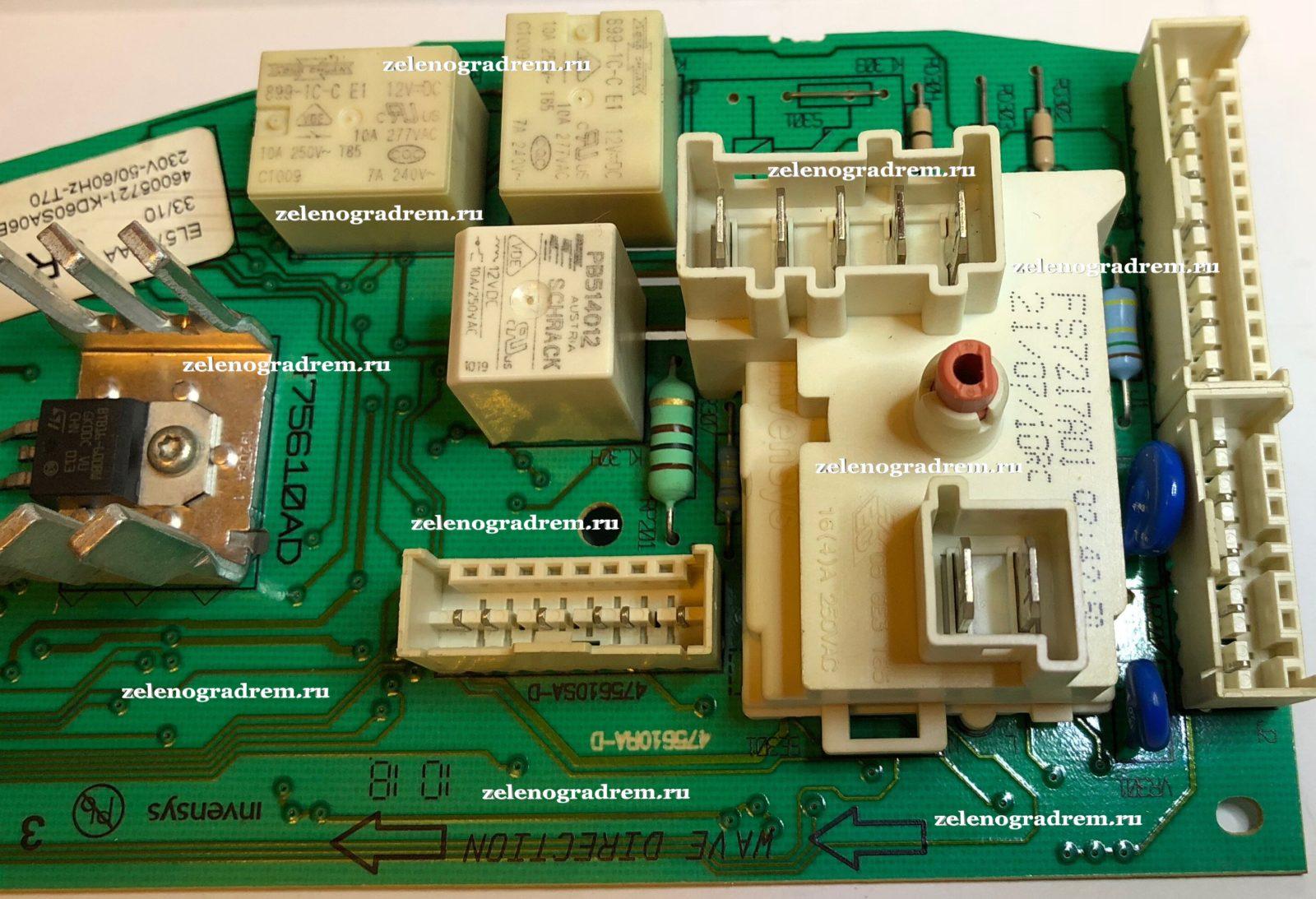 Электронный Модуль Управления Стиральной Машины Candy