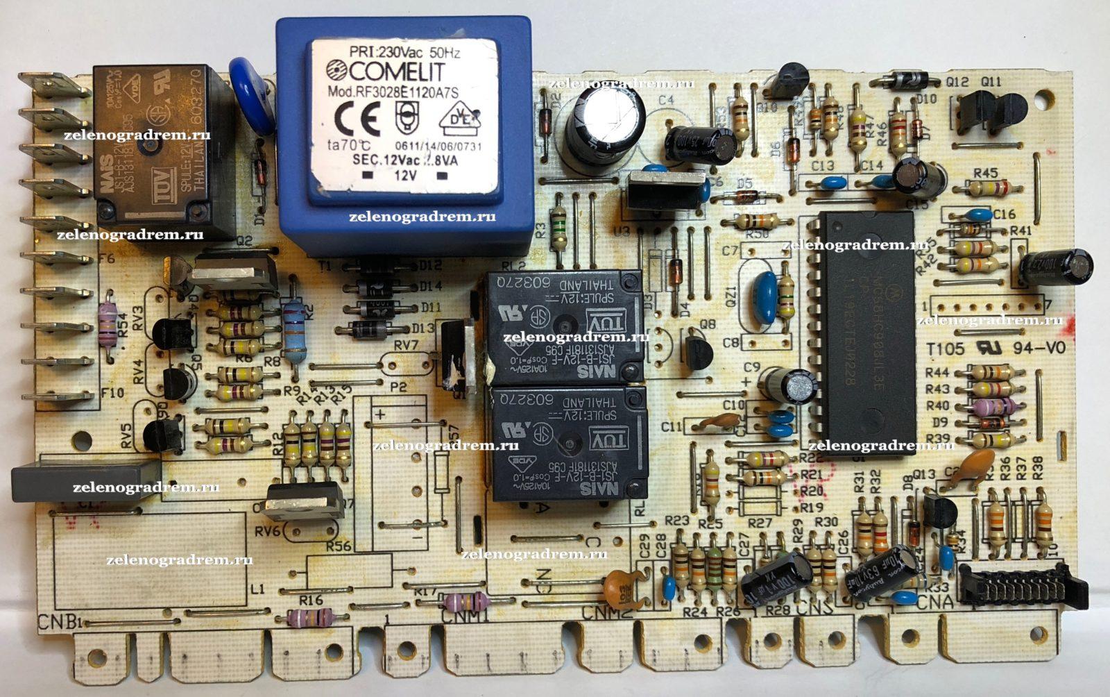 Электронный Силовой Модуль Стиральной Машины Ардо