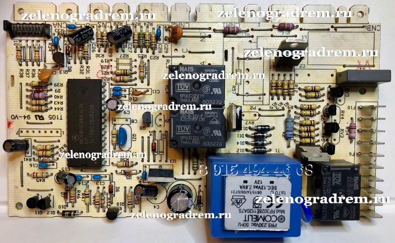 силовой модуль стиральной машины ардо вертикальной загрузки