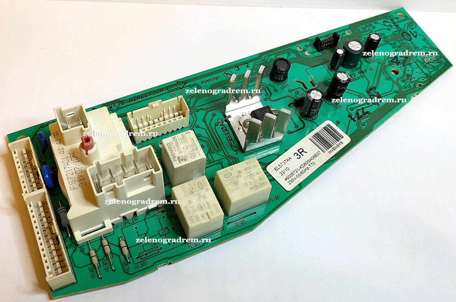силовой модуль управления стиральной машины Candy