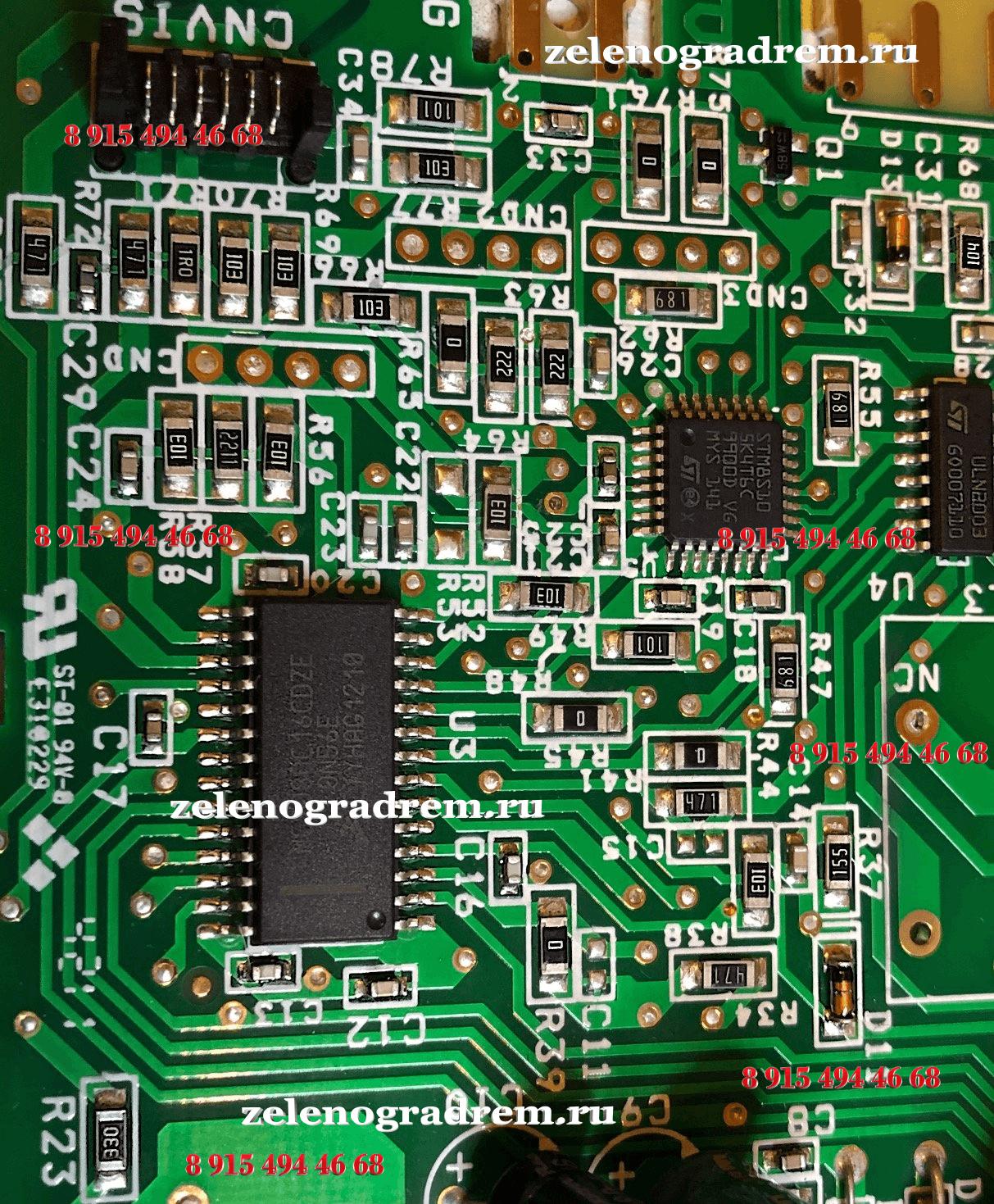 Модуль Управления Стиральной Машины Zanussi