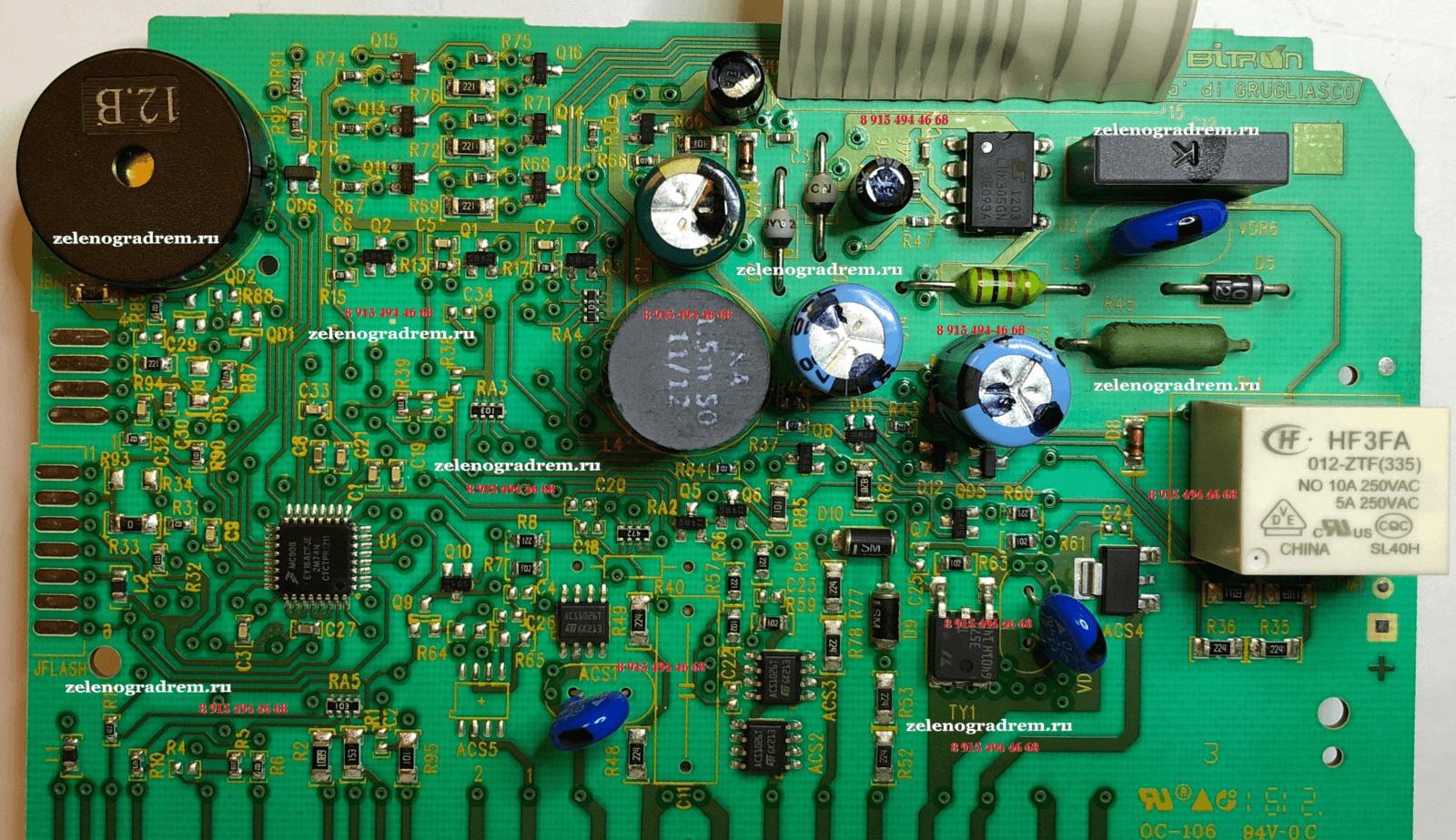 Электронный Блок Управления Машины Electrolux Икеа