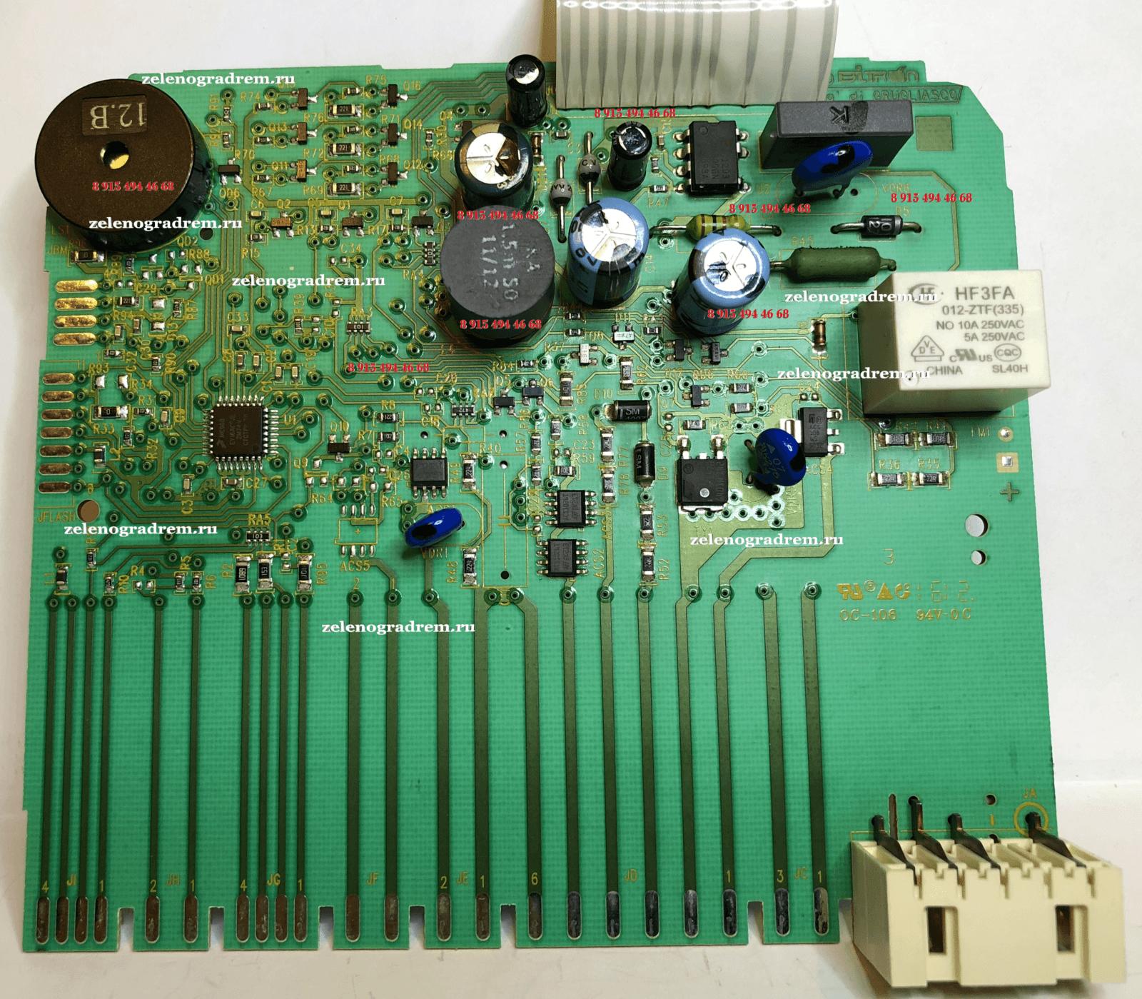 Электронный модуль управления посудомоечной машины ikea