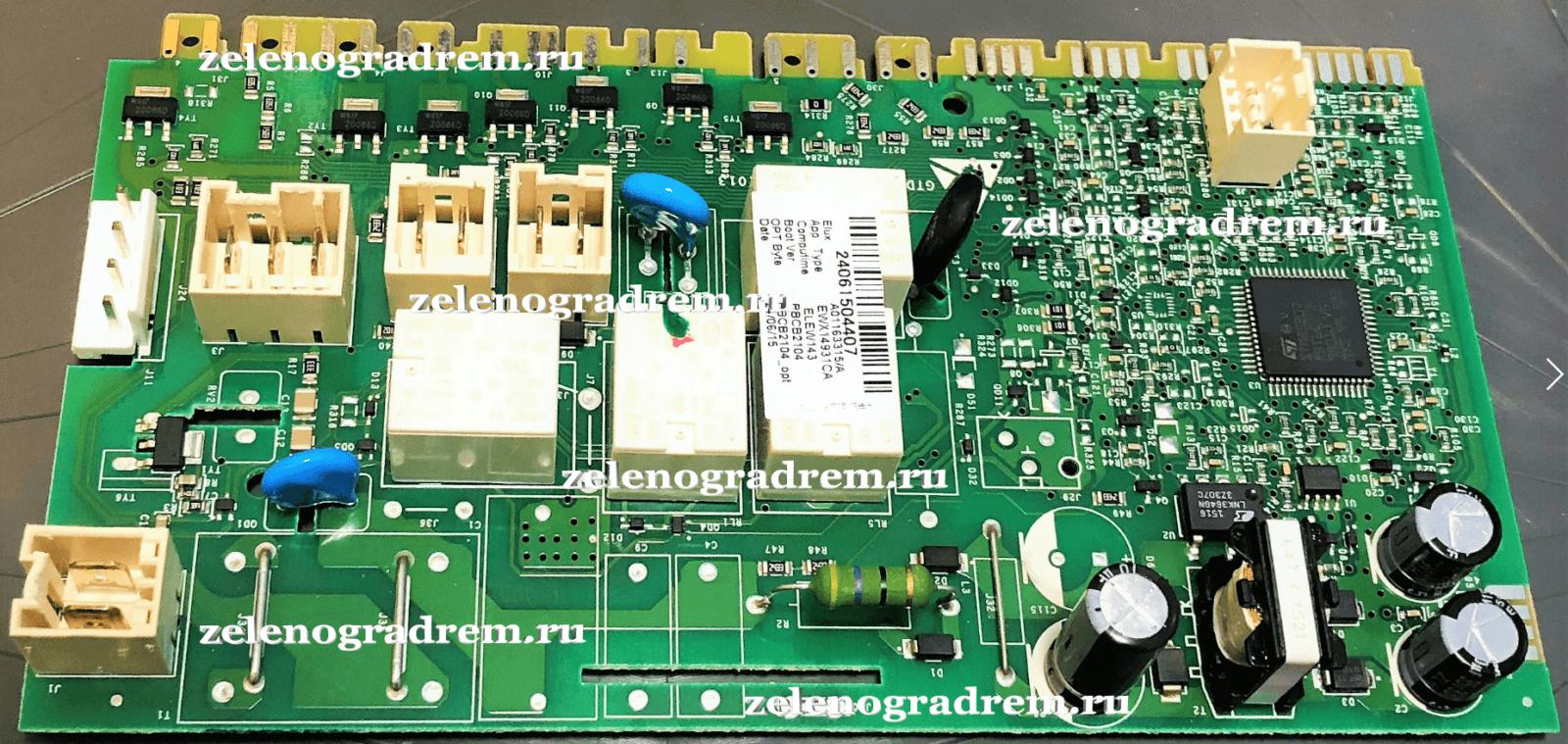 Cиловой модуль стиральной машины Electrolux c сушкой