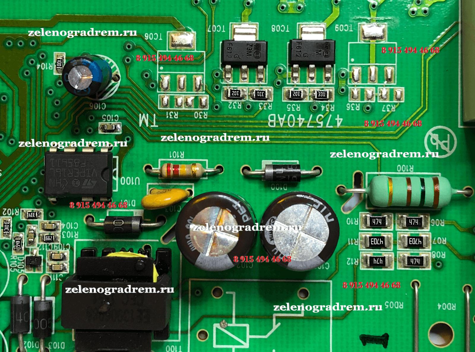 Ремонт Силовых Электронных Модулей Машины Candy