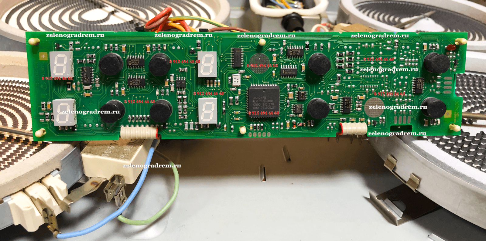 Электронный модуль варочной панели ARISTON