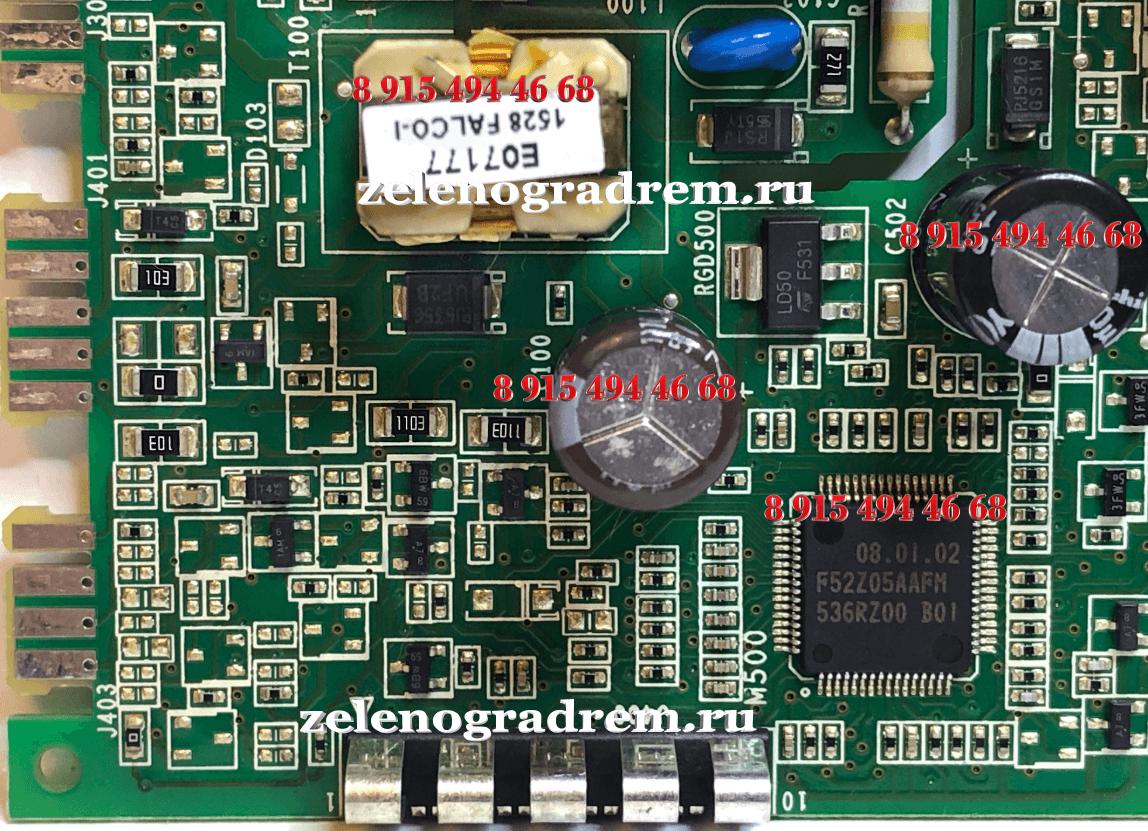 Ремонт Электронного Модуля Ariston