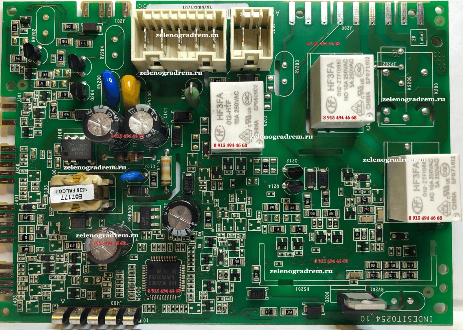 Электронный Модуль Управления Стиральной Машины Ariston