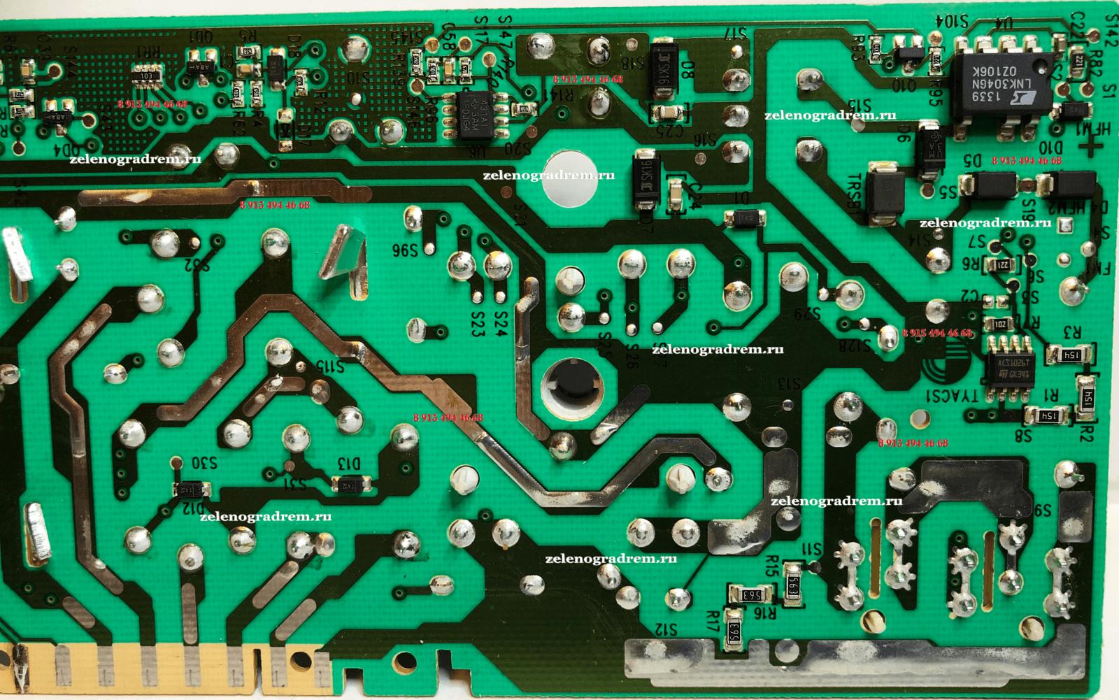 Электронный Силовой Блок Управления Стиральной Машины Zanussi