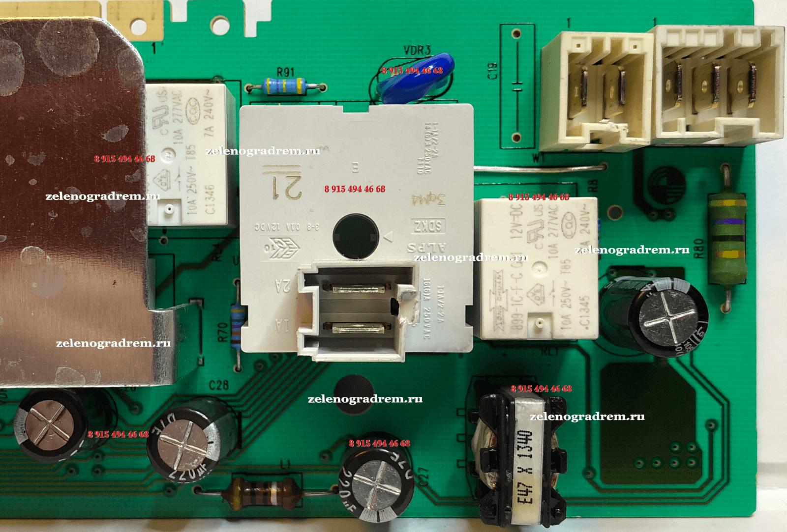 Силовой Блок Управления Стиральной Машины Zanussi