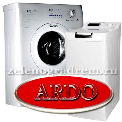 Стиральная машина Ardo A 1000 X