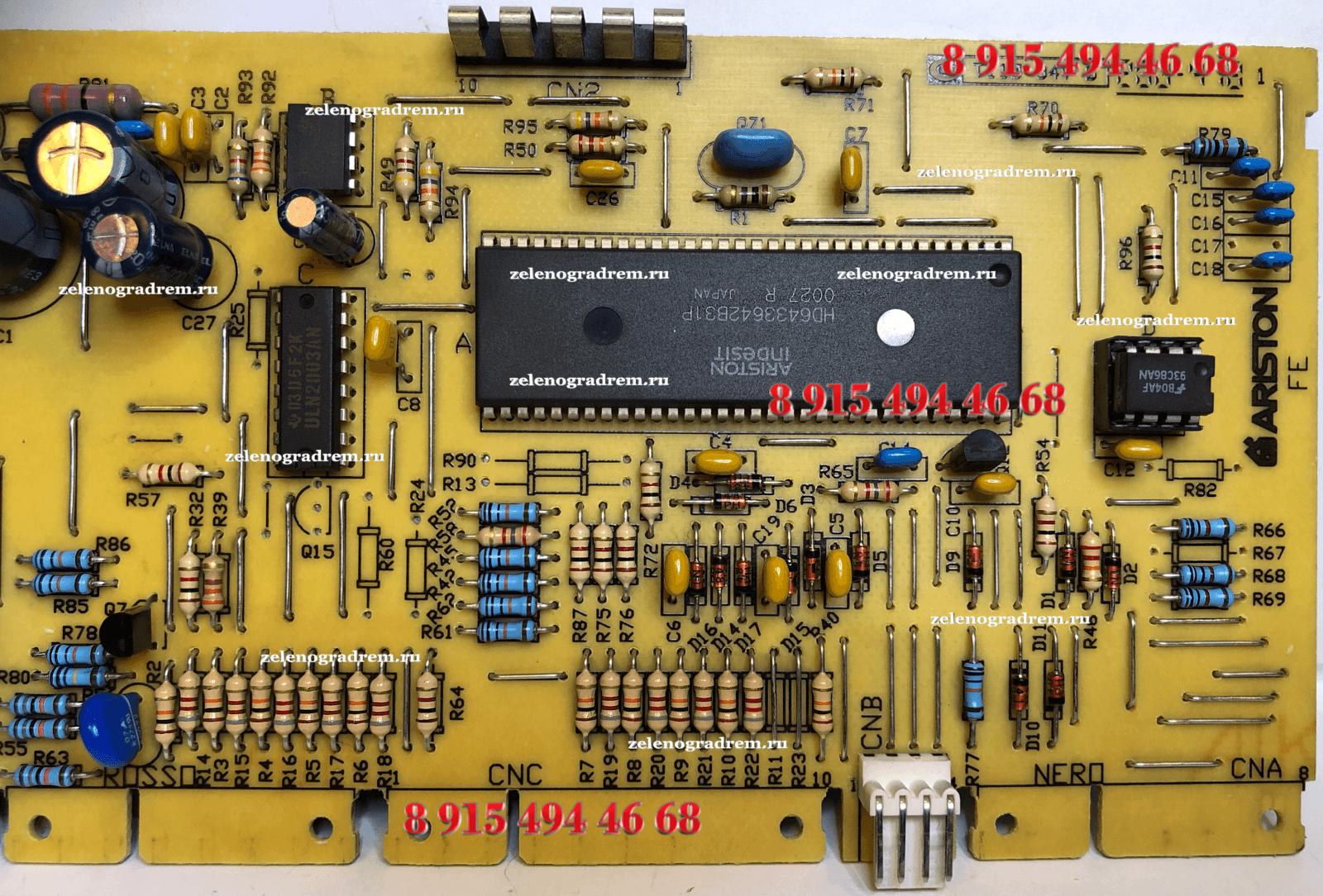 Электронный Блок Управления Стиральной Машины Ariston