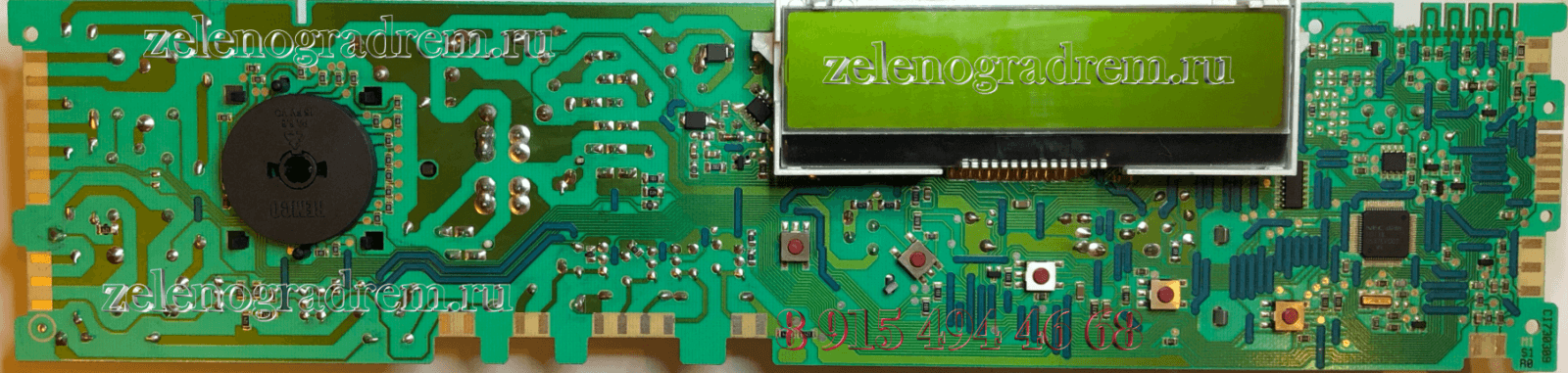 Модуль Управления Стиральной Машины Gorenje