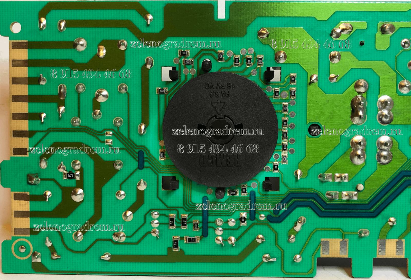 Силовой Модуль,Блок Управления, Машины Gorenje