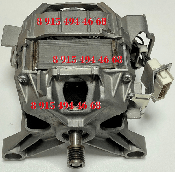 Двигатель Для Стиральной Машины Атлант