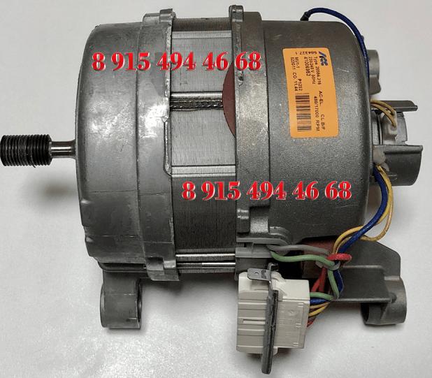 Двигатель Для Стиральной Машины Indesit, Ariston