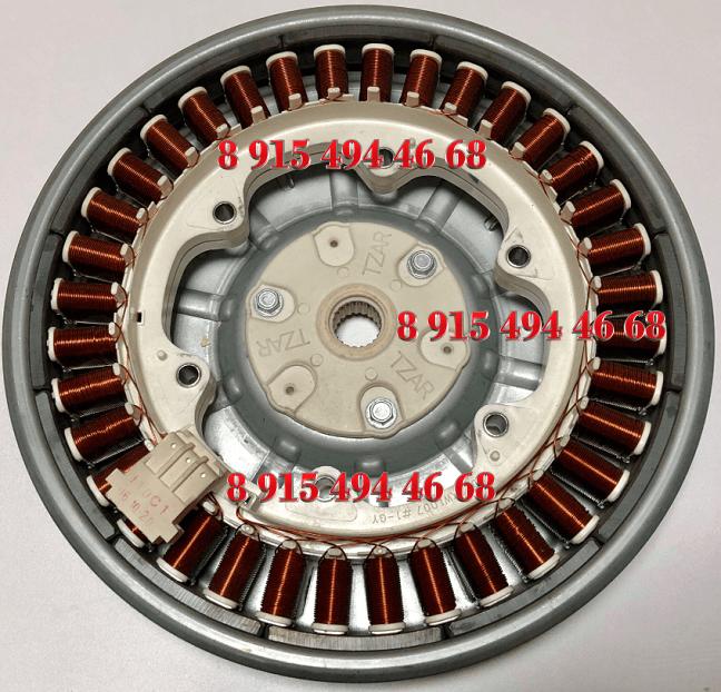 Двигатель Для Стиральной Машины Lg