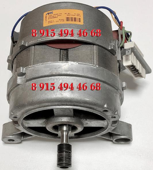 Двигатель стиральной машины Indesit, Ariston