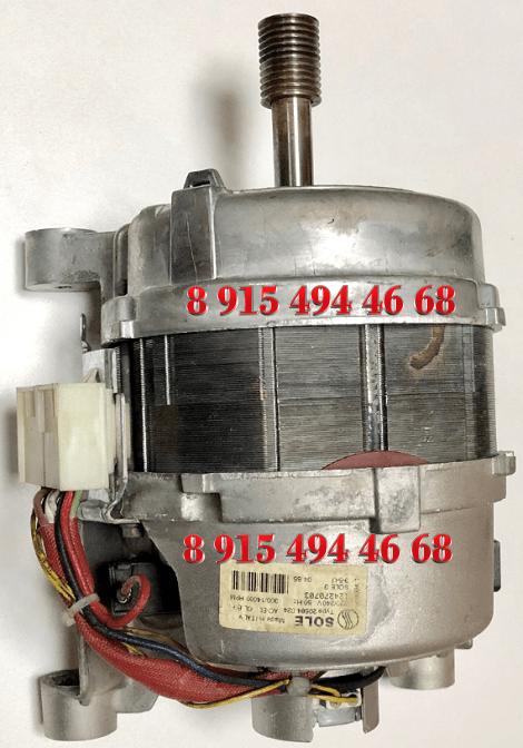 Двигатель Стиральной Машины Electrolux, Aeg