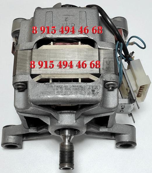 Электродвигатель Двигатель Стиральной Машины Whirlpool