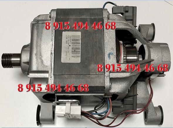 Электродвигатель Приводной Стиральной Машины Gorenje