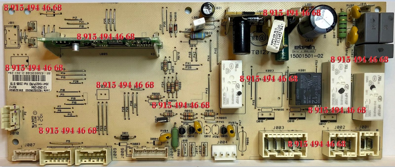 Электронный модуль управления духового шкафа