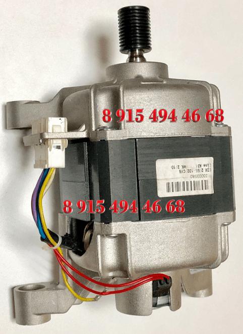 Электродвигатель Стиральной Машины Аристон