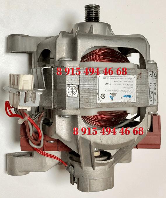 Электродвигатель Стиральной Машины Атлант